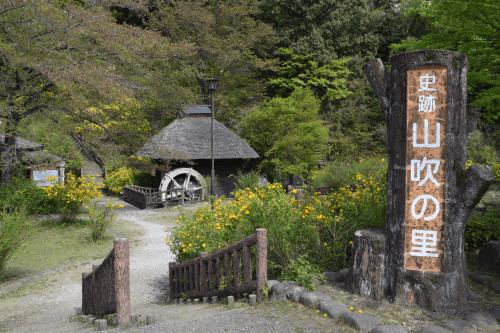 山吹の里歴史公園2