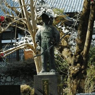 太田道灌ゆかりコース