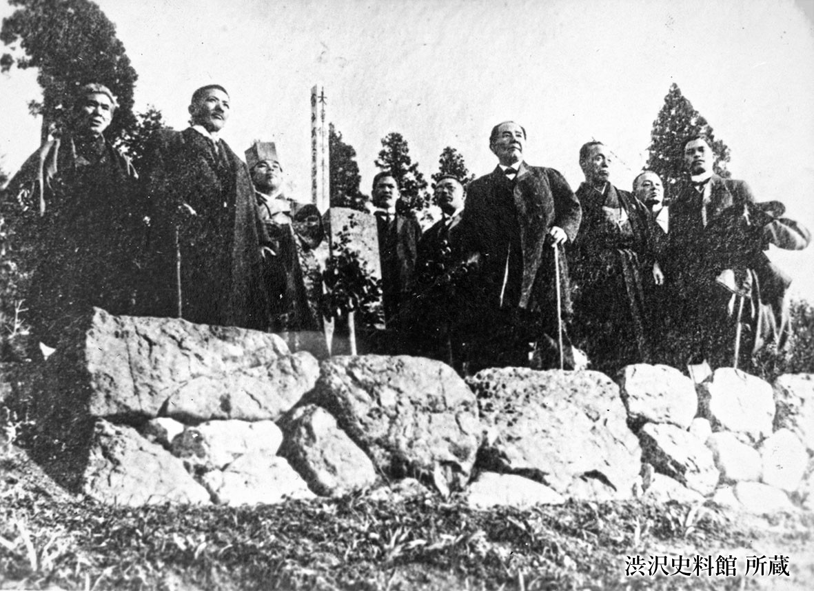 栄一全洞院平九郎墓訪問